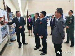 <strong>中国第20批援赞医疗队获赞比亚卫生部</strong>