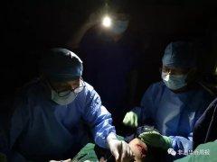 <strong>从塞拉利昂到中国,这家医院开绿色通道,只为拯救受伤</strong>