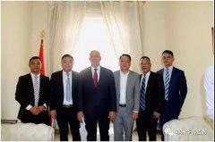 安哥拉浙江总商会会长一行拜访安哥拉人权和司法部长