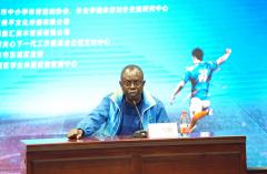 <strong>一场足球友谊赛,中国教师与非洲外交官的切磋</strong>