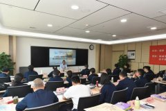 第32期 省卫健委国合处领导慰问与名家讲堂