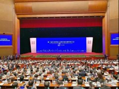 这场凝聚贤才的大会在南京开幕,旅博华人代表受邀出席