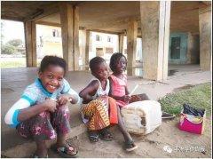庆六一,看非洲可爱的孩子们