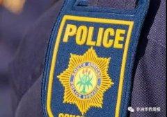 【南非】首都警方大肆抓人,力求改善治安状况