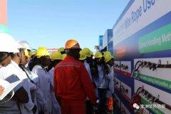 中国建材赞比亚工业园获当地大学师生点赞