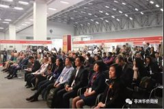 <strong>林静总领事出席第四届南非中国纺织精品展开幕式</strong>