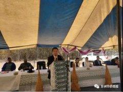 蔬菜大棚造福当地人民——驻纳米比亚使馆向卡万戈东省