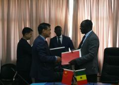 中国和塞内加尔续签向塞内加尔派遣医疗队的议定书