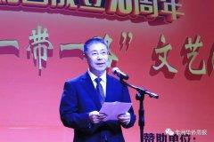 <strong>李杰大使:争做中国文化的宣传者</strong>