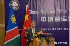 张益明大使:暴力不得人心,香港繁荣稳定符合世界利益